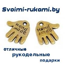 svoimi-rukami.by (214x214)