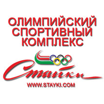 Олимпийский спортивный комплекс «Стайки»