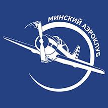 Минский аэроклуб